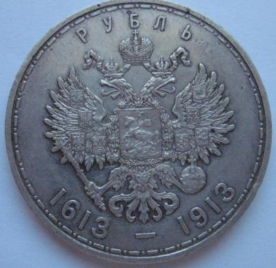 2-1913.JPG