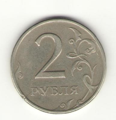 2 р скол_1.JPG