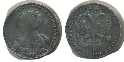 1725 рубль (Екатерина 1).jpg