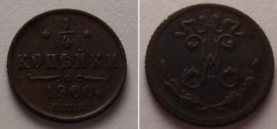 1 4 1900.jpg