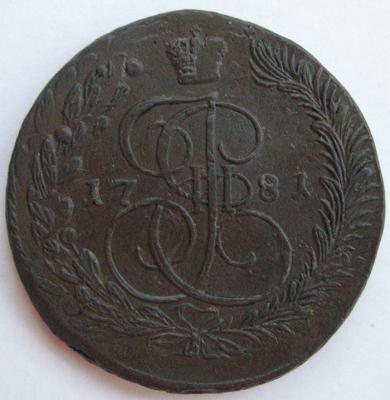 1-1781.jpg