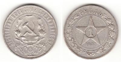 1r1922.jpg