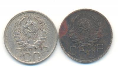 20 копеек 1942.JPG