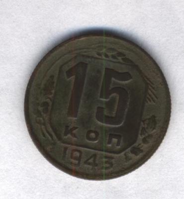 1943.jpg
