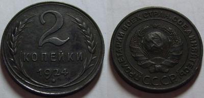 2 1924 ребристый.jpg