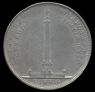колонна 2.JPG