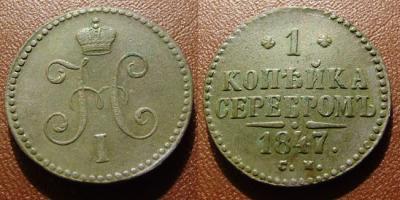 1kop1847cm.jpg