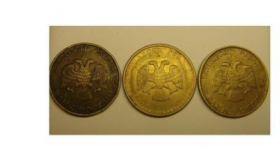 50 руб 1993 г 3 шт. (1).JPG