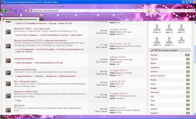 post-13411-126921641091_thumb.jpg