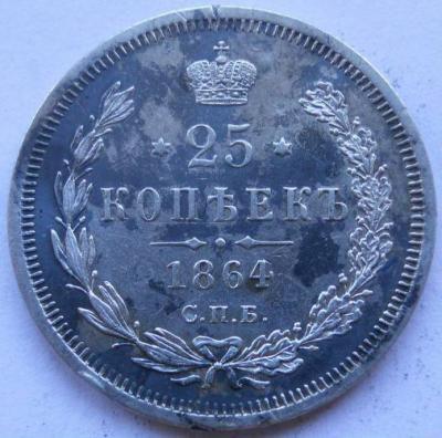 1864-1.jpg