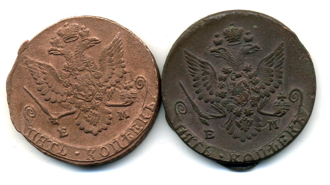 Навести патину на монеты нумизмат сургут