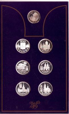 Монеты5.jpg