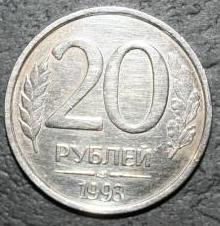 20_1993 нм ЛМД фуфло_2.JPG
