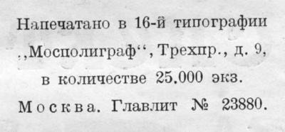 sov-kult-000-2titul.jpg