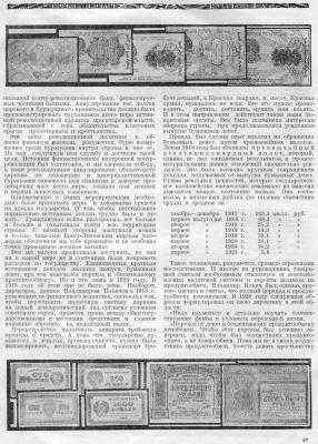 sov-kult-087.jpg