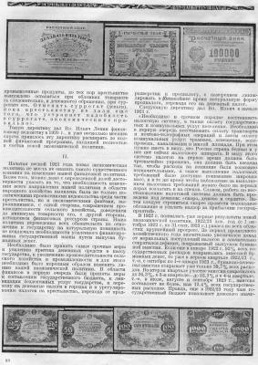sov-kult-088.jpg