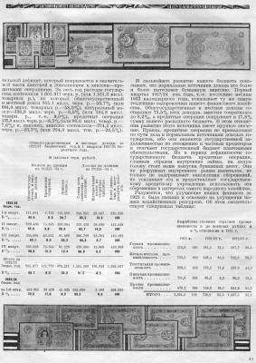 sov-kult-089.jpg