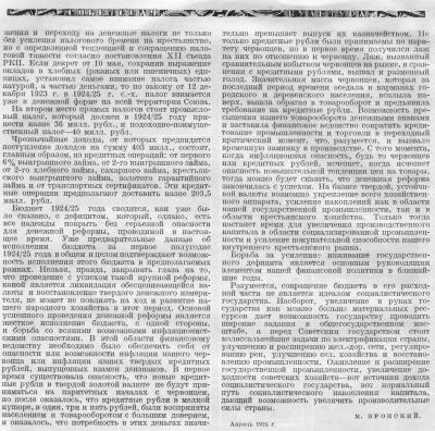 sov-kult-092.jpg
