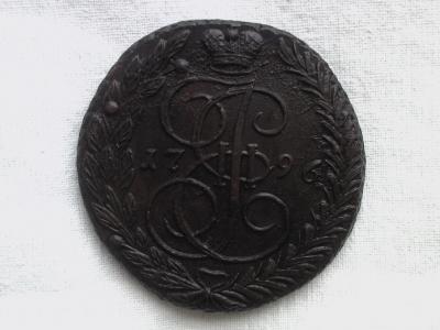 пятак 1796 1.jpg