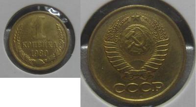 1_1980.JPG