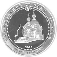 Pirogov_a.jpg