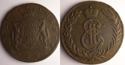 5 копеек 1774.jpg