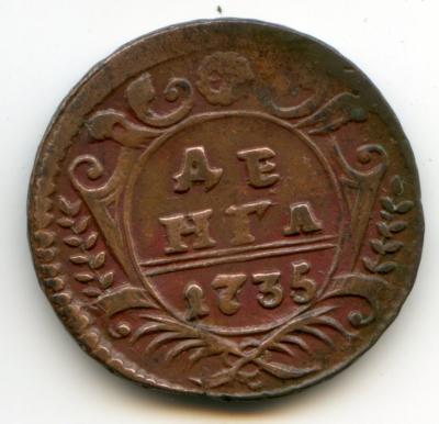 1735а.jpg