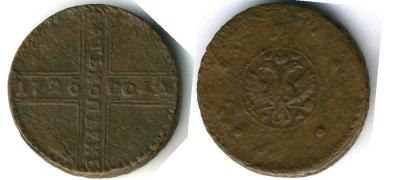 1726 5 копеек МД.jpg