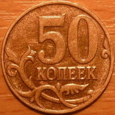 50_2003_8_r.jpg