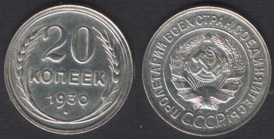 20k1930(3).jpg