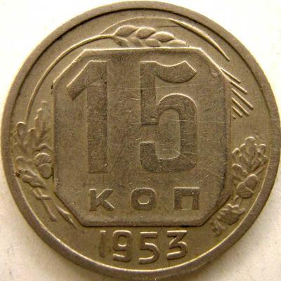 00-1953-031.jpg