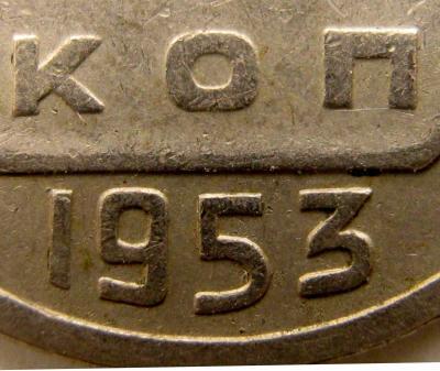 00-1953-036.jpg