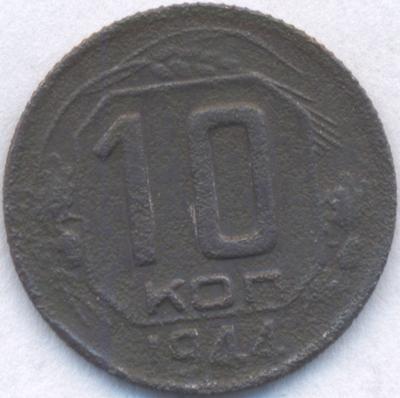 10-44 РВ.jpg
