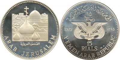 Yemen 15-1975 россика.jpg