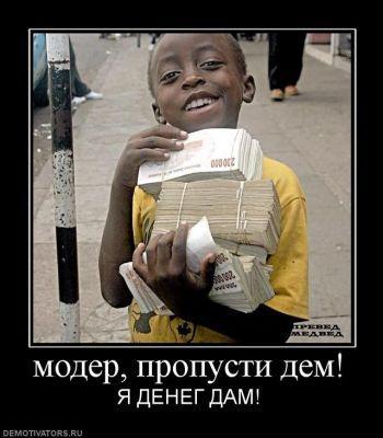 post-13108-127081562008_thumb.jpg