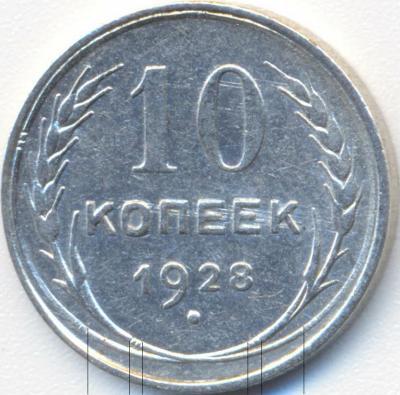10k_1928_A.JPG