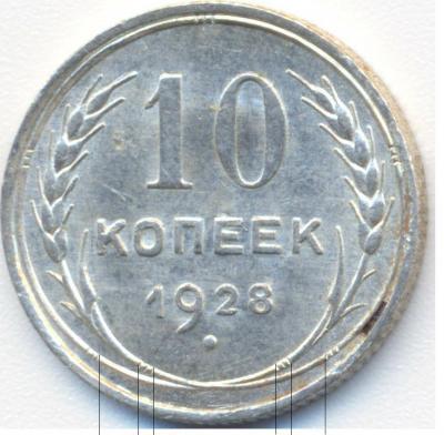 10k_1928_G.JPG