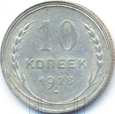 10k_1928_X.JPG
