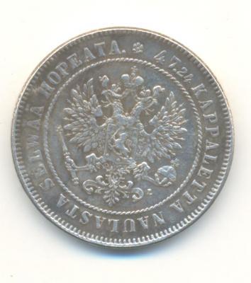 2 марки 1905 г..JPG