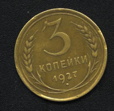 3-27Р-1.jpg