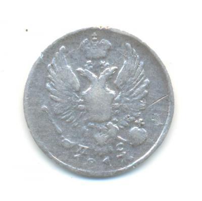 5 коп. 1817 г..JPG