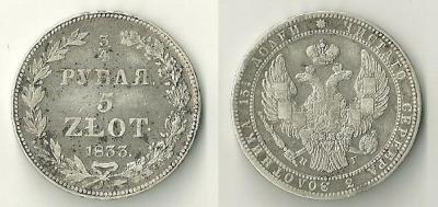 3-4 рубля 5 злот 1833г.jpg