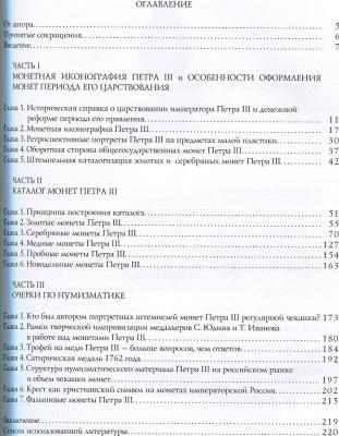 post-2480-127139974115_thumb.jpg