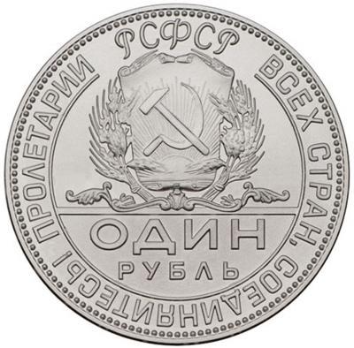 rubl1 2.jpg