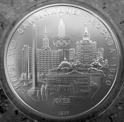 Kiev V.jpg