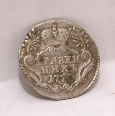 Coin_5.jpg