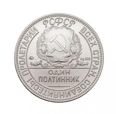 rubl2.jpg