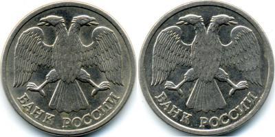 Монета-аверс-аверс.jpg