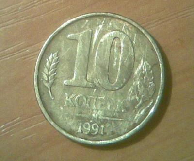 10каверс.JPG