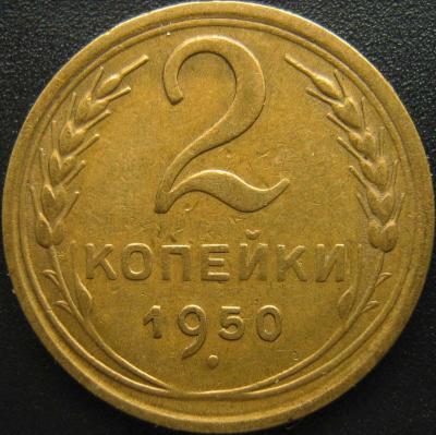 2-1950-2.jpg
